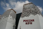 World Expo 2010 - Russia Pavilion. N. Hayter. 2010.