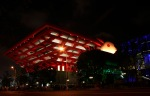 World Expo 2010 - China Pavilion at Night. N. Hayter. 2010.