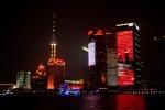 Shanghai City Skyline by Night - Post Photoshop Editing. N. Hayter 2010