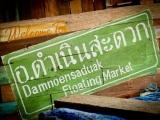 Faces of Damnoen Saduak Floating Market, BangkokThailand